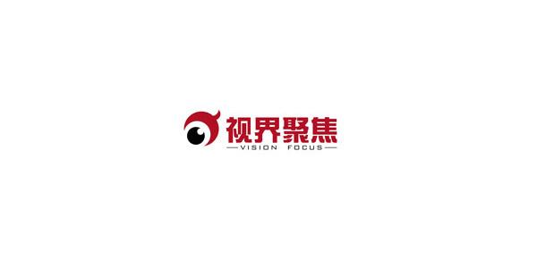 北京视界聚焦